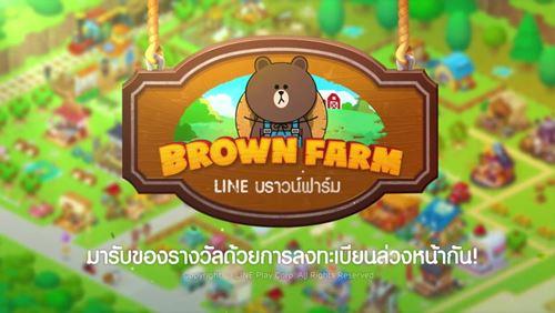 BrownFarm_14
